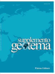 Geotema, Supplemento 2020