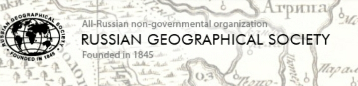 Day of Geographer – the holiday of professional geographers – will be officially celebrated in Russia on 18 th of August 2020 for the first time
